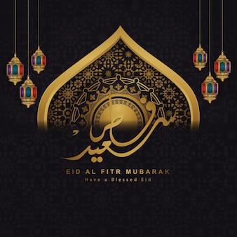 Eid al fitr sfondo design islamico di saluto con porta della moschea con ornamenti floreali e calligrafia araba.