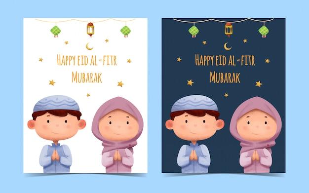 Eid al fitr sfondo islamico