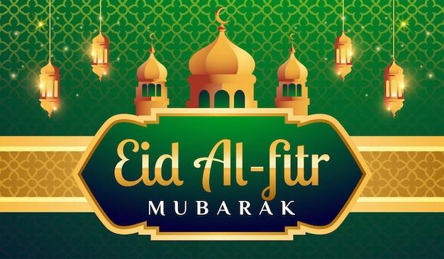 Banner orizzontale eid al fitr mubarak