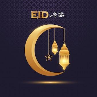 Eid al fitr mubarak con mezzaluna dorata ornata e vettore premium islamico
