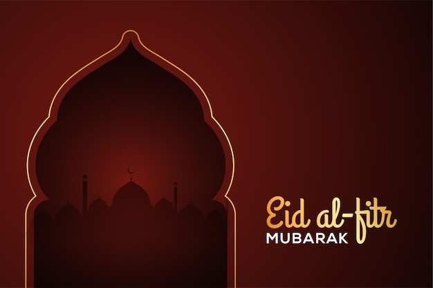 Eid al fitr mubarak con moschea