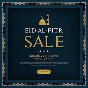 Bandiera di vendita di eid al fitr con lanterne appese su sfondo blu modello islamico