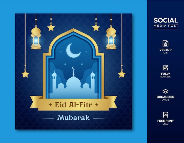 Modello di post sui social media di eid al fitr