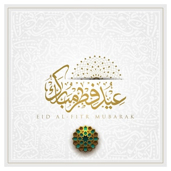 Eid alfitr mubarak greeting card motivo floreale islamico con calligrafia araba dorata