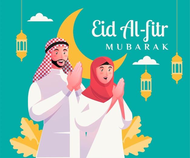 Eid alfitr mubarak illustrazione