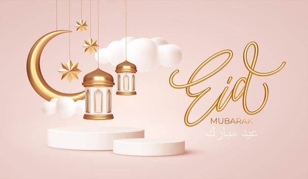 Eid mubarak 3d simboli realistici delle festività islamiche arabe