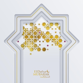 Eid mubarak calligrafia araba e motivo geometrico arabo