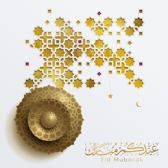 Eid mubarak calligrafia araba e illustrazione del motivo geometrico per il saluto islamico