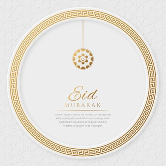 Biglietto di auguri eid mubarak arabo elegante bianco e dorato di lusso a forma di cerchio ornamentale islamico