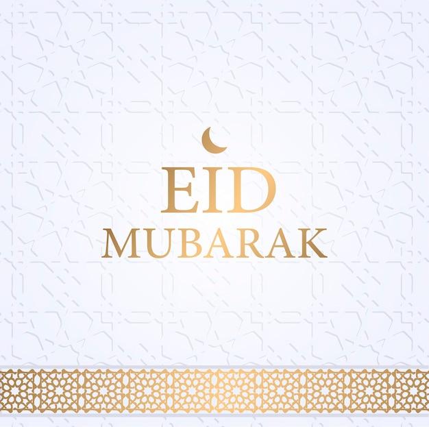 Eid mubarak arabo islamico elegante bianco e dorato di lusso sfondo ornamentale ornamento arabo