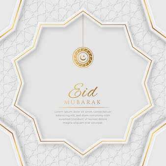 Eid mubarak arabo islamico bianco e oro lusso ornamento lanterna sfondo
