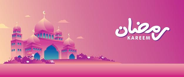 Striscioni eid mubarak. modello di concetto di evento di ramadhan
