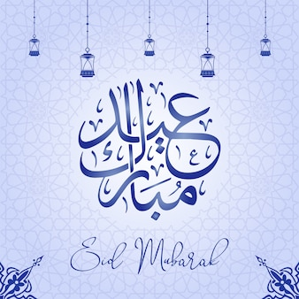 Eid mubarak calligrafia blu con lanterne decorative