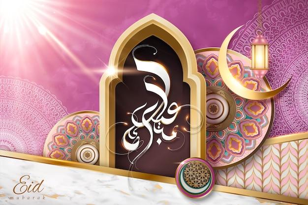 Calligrafia eid mubarak su arco con struttura in pietra di marmo e arabesco fucsia