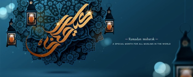 La calligrafia di eid mubarak significa vacanza felice con arabeschi blu e striscioni fanoos appesi