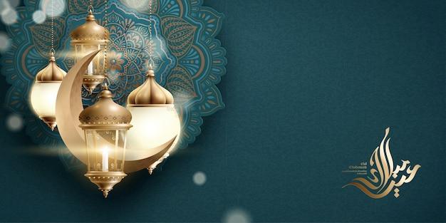 La calligrafia di eid mubarak significa vacanza felice con mezzaluna appesa e fanoos su turchese scuro