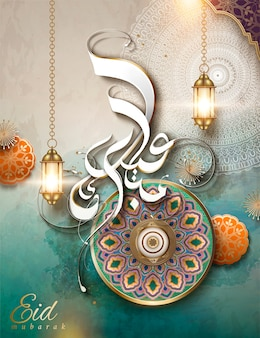 Calligrafia eid mubarak con decorazioni arabescate e lanterne ramadan