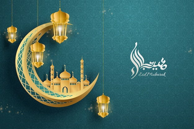 Eid mubarak calligrafia con moschea sulla luna