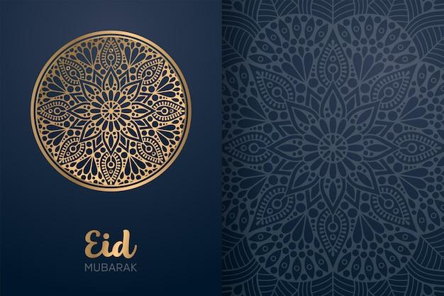 Carta di eid mubarak con ornamento mandala.