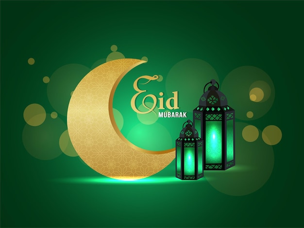 Cartolina d'auguri di celebrazione di eid mubarak con lanterna di vettore sul fondo del modello