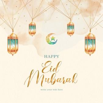 Celebrazione di eid mubarak con lanterna arcobaleno di bellezza e falce di luna