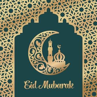 Illustrazione di vettore del fondo di progettazione di eid mubarak per il manifesto e la bandiera della cartolina d'auguri