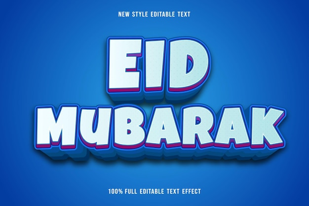 Eid mubarak effetto testo modificabile colore blu e viola