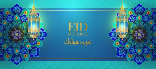Banner del festival di eid mubarak con bellissimi ornamenti