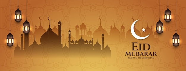 Bandiera islamica del festival di eid mubarak