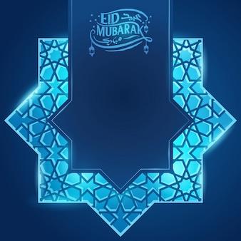 Illustrazione araba della finestra del modello di incandescenza del fondo di saluto di eid mubarak
