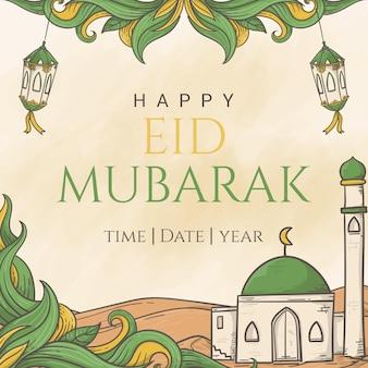 Eid mubarak saluto bella scritta sullo sfondo ornamento islamico disegnato a mano