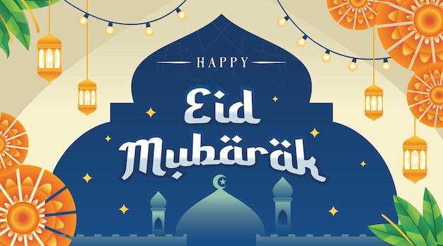 Illustrazione della cartolina d'auguri di eid mubarak. illustrazione del mese di digiuno ramadan. eid mubarak frase di auguri per le vacanze islamiche