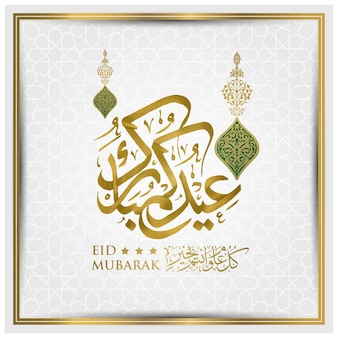 Eid mubarak greeting card design motivo floreale islamico con calligrafia araba e mezzaluna