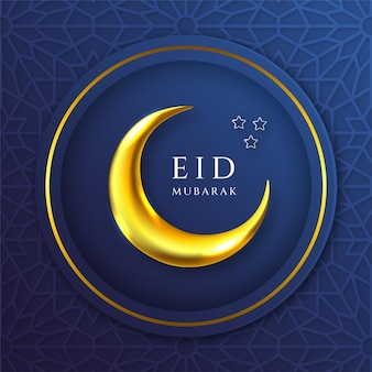 Eid mubarak biglietto di auguri modello islamico con bella falce di luna