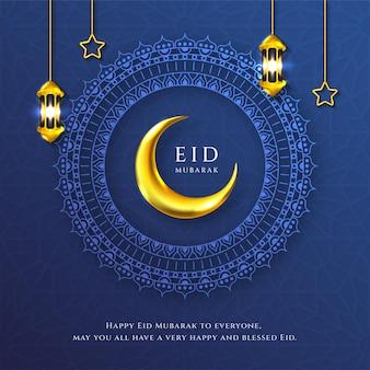 Eid mubarak biglietto di auguri ornamento modello islamico con bella lampada lanterna a mezzaluna e stella