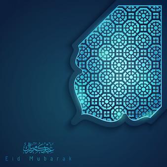 Modello di biglietto di auguri di eid mubarak con motivo marocchino