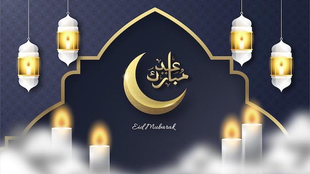 Biglietto di auguri eid mubarak con candela, motivo e falce di luna