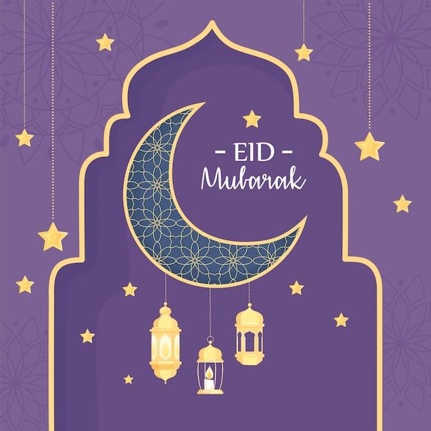 Cartolina d'auguri di eid mubarak con falce di luna e lanterne