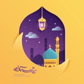 Biglietto di auguri eid mubarak con incantevole falce di luna e moschea notturna