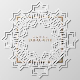 Biglietto di auguri eid mubarak con ornamento mandala islamico