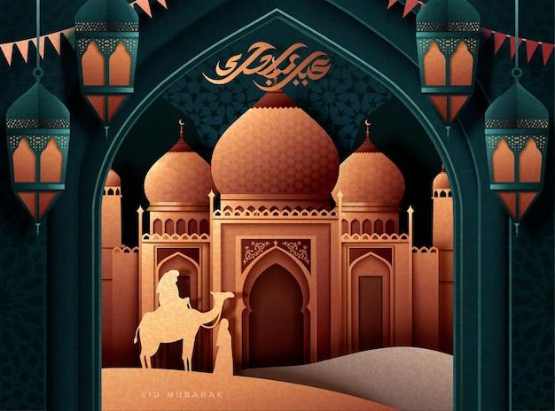 Biglietto di auguri eid mubarak con moschea e scena del deserto con bella calligrafia araba