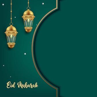 Biglietto di auguri eid mubarak con lanterna realistica