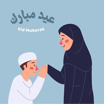 Madre e figlio dell'illustrazione di saluto di eid mubarak