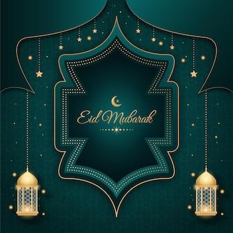Eid mubarak saluto illustrazione di lusso