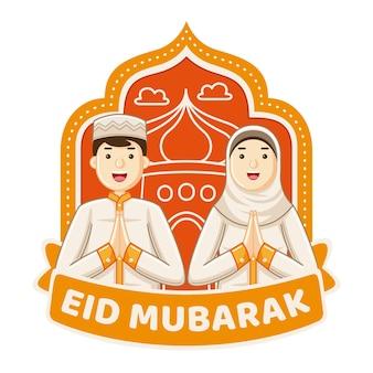 Saluto di eid mubarak con persone sorridenti