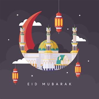 Eid mubarak saluto