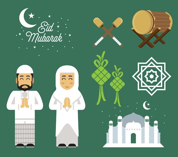 Set di icone di eid mubarak