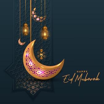 Eid mubarak design islamico con lanterna dorata e luna crescente