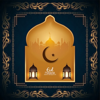 Sfondo cornice elegante festival islamico di eid mubarak