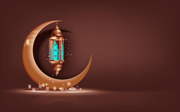 Illustrazione islamica di vettore del fondo della cartolina d'auguri di eid mubarak